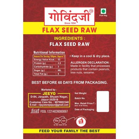 Flax Seed raw