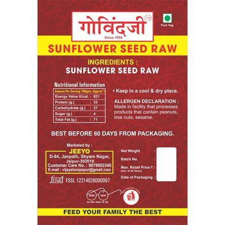 Sunflower Seed Raw