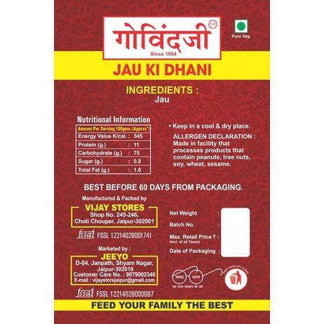 Jau Ki Dhani