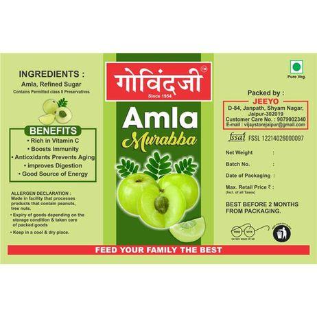Amla Murabba Kali