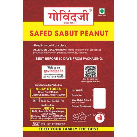 safeed sabut peanut