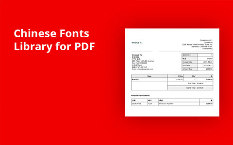 Chinese Fonts Library for PDF