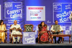 Rally for Rivers - Palace Grounds, Bangalore