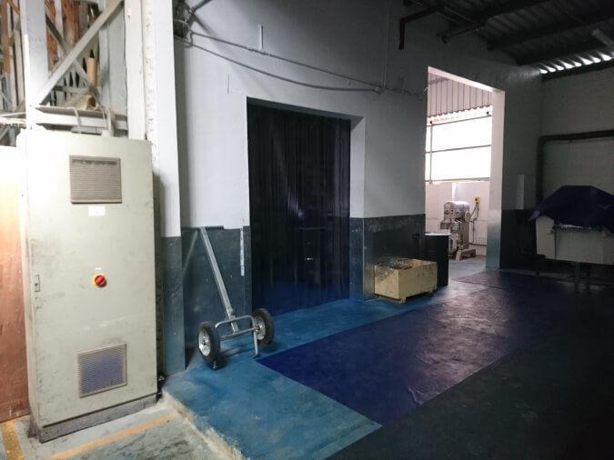 Door Divider Curtain