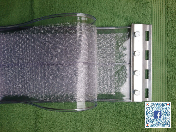 PVC curtain strip 200 mm wide