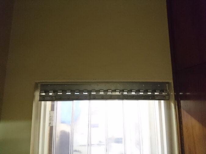 PVC Strip Curtain Kit