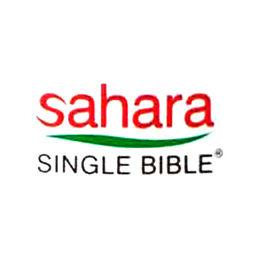 Sahara Single Bible