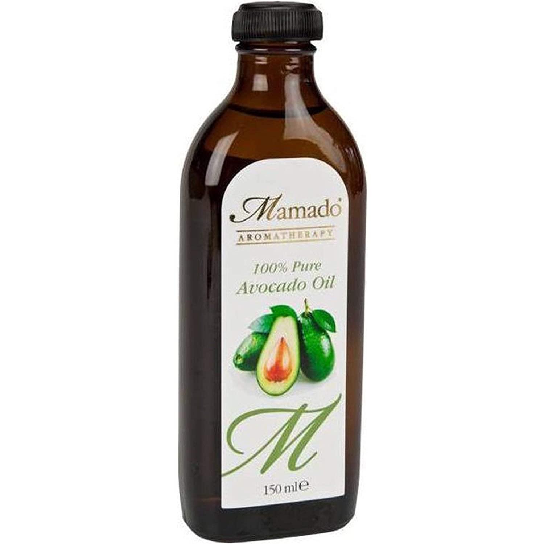 Mamado Avocado Oil - 150ml