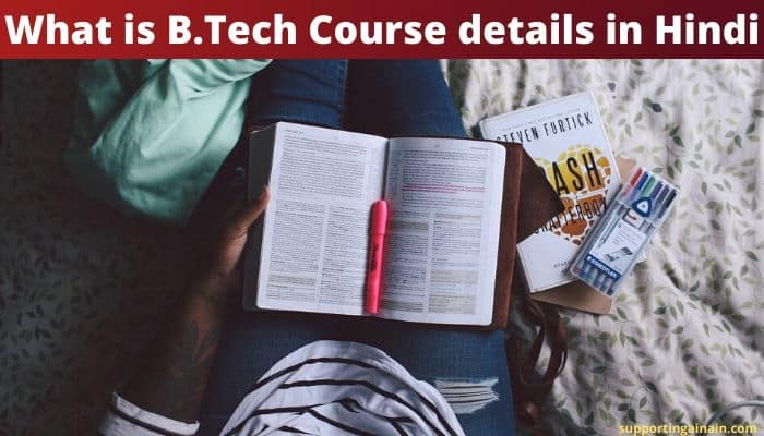 What is B.Tech Course details in Hindi