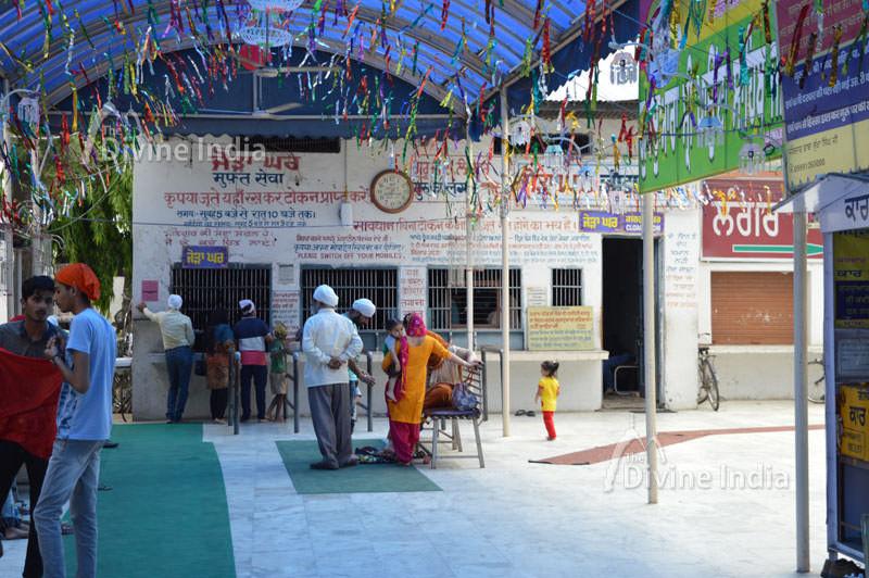 Jora Ghar at Gurudwara Paonta Sahib