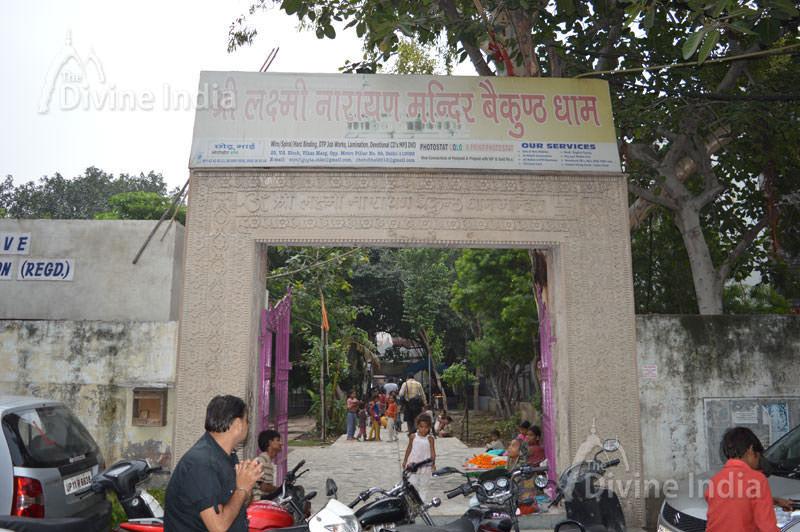 Main Entrance Gate of Shri Laxmi Narayan baikunth dham Mandir