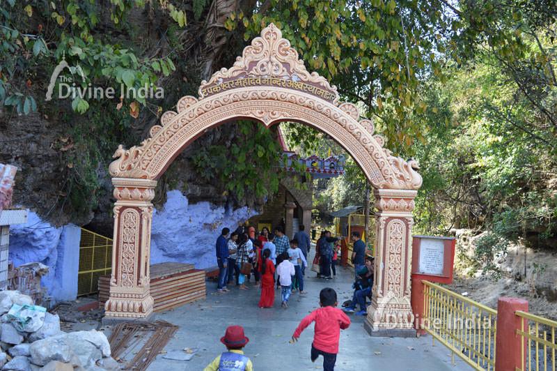 Tapkeshwar Mahadev temple Ashwoshthama Gate
