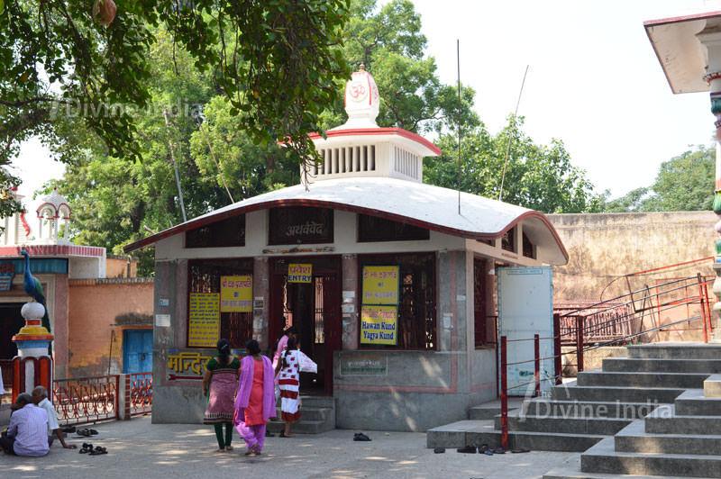 Arthveda Yagna Kund at Daksheswara Mahadev Temple