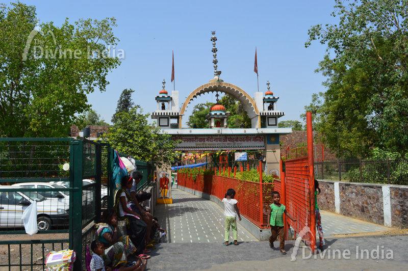 Bhairon Temple Entrance Gate