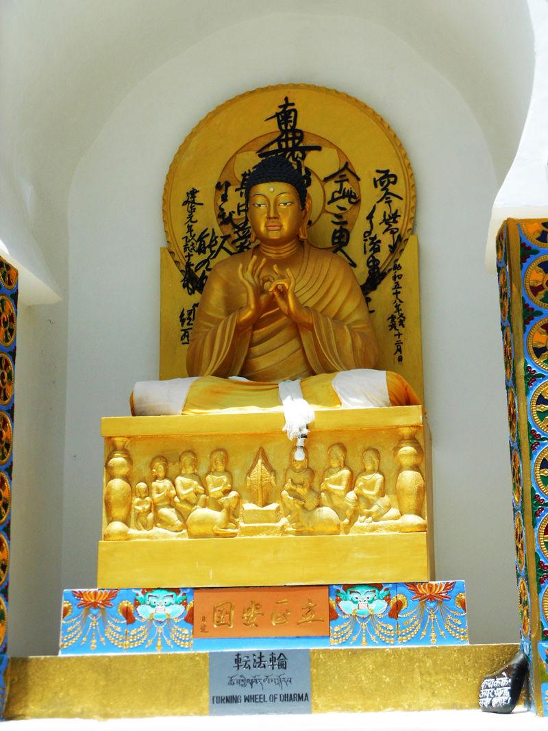 Main Buddha Sculpture at Shanti Stupa