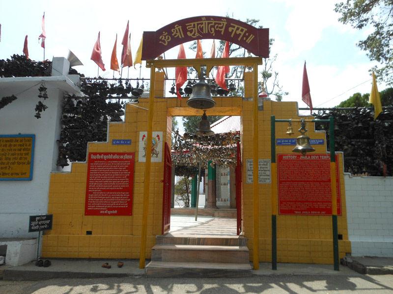 Entrance gate of jhula devi temple