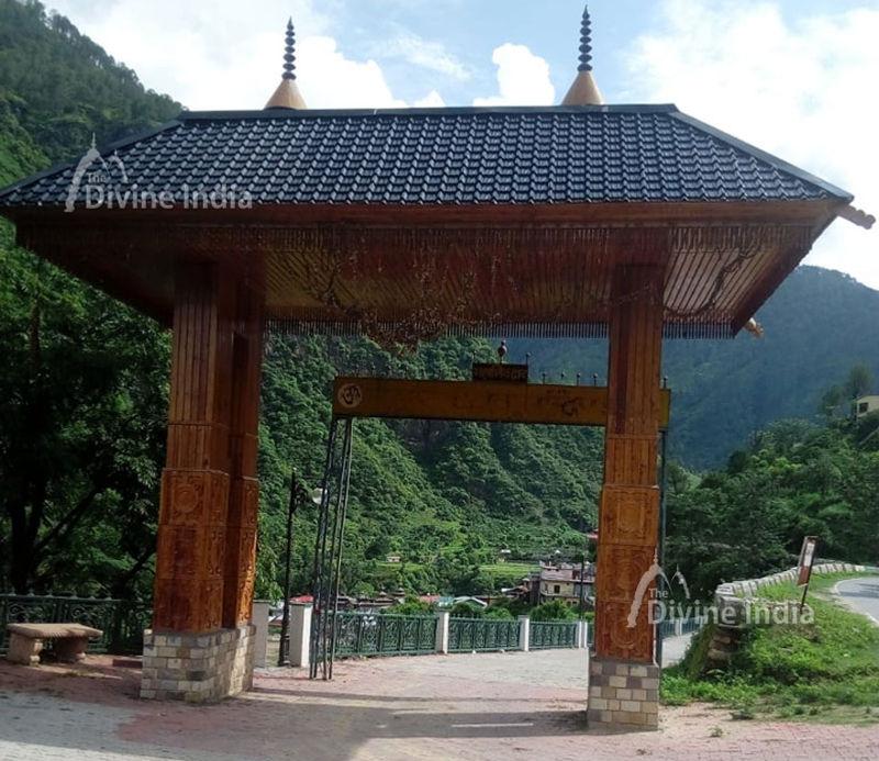 Entrance Gate of Mahasu Devta Temple