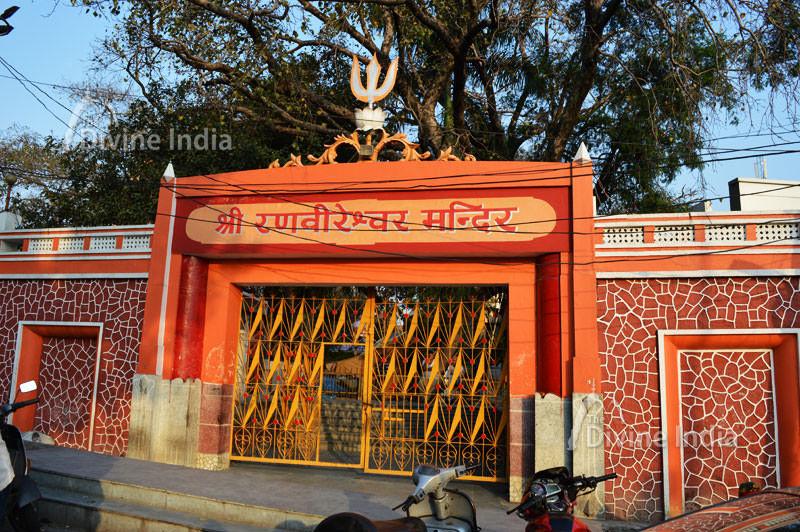 Entrance Gate of Ranbireshwar Temple