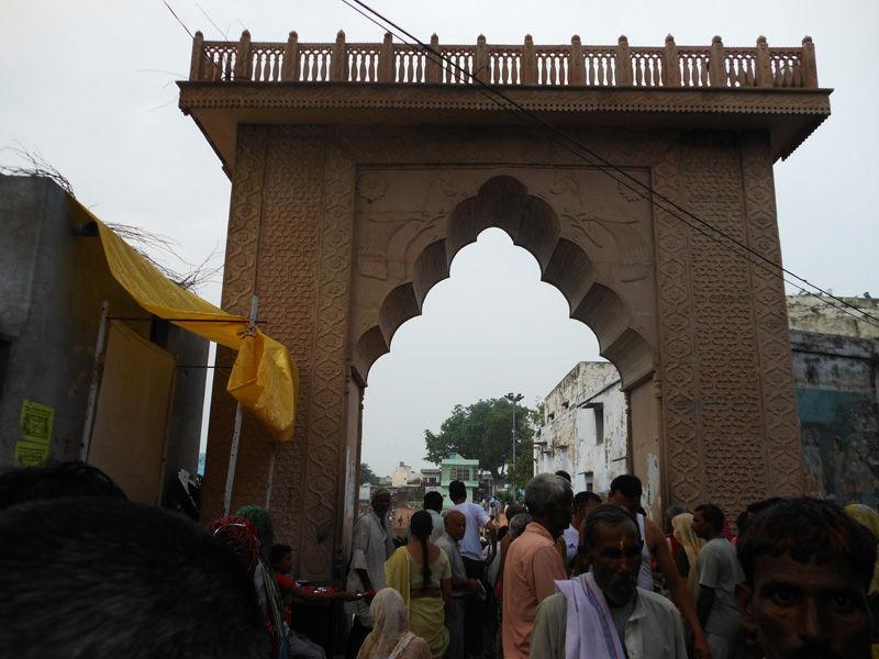 Entrance Gate of Radha Kund at Govardhan