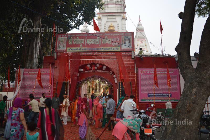 Entry Gate of Bhadrakali Temple