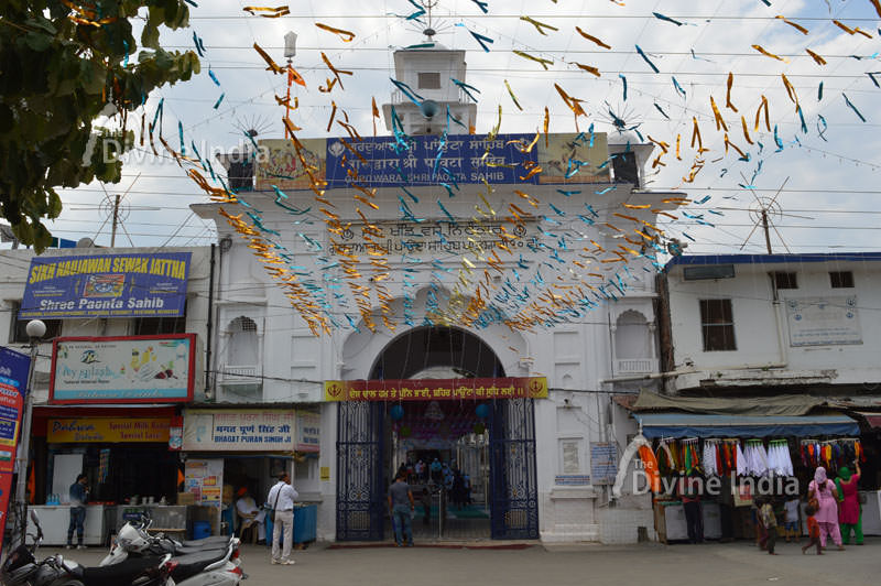 Entry Gate of Gurudwara Paonta Sahib