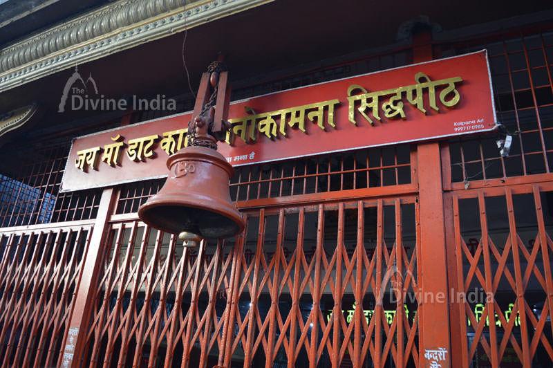 Gate of the Daat kali Mata Temple