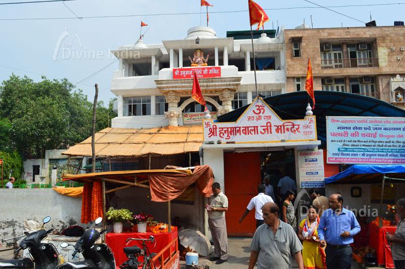 Entrance Gate of Hanuman Balaji Temple