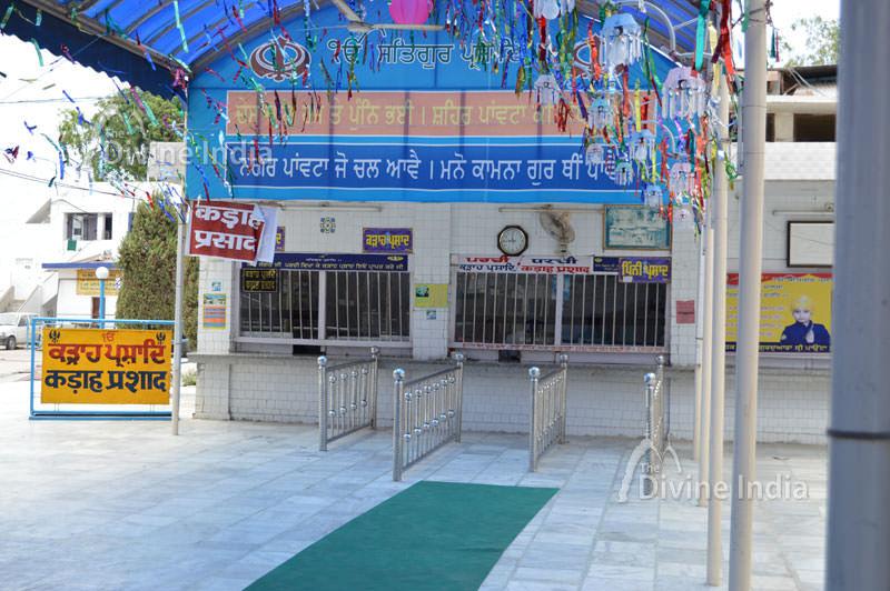 Karah Parshad place at Gurudwara Paonta Sahib