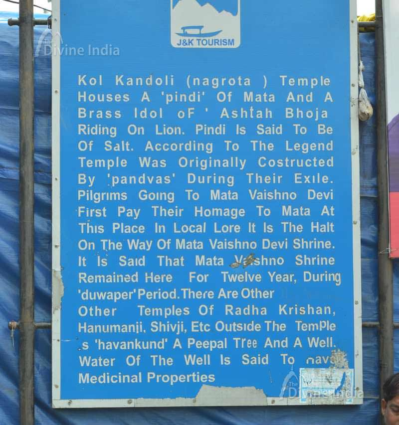 Kol Kandoli Tourism Board