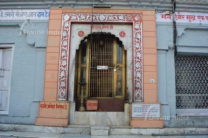 Lord Lal Bhairav Temple