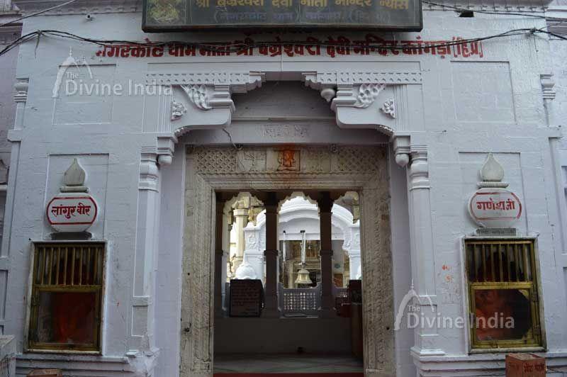 Main Entrance gate of Kangra devi temple
