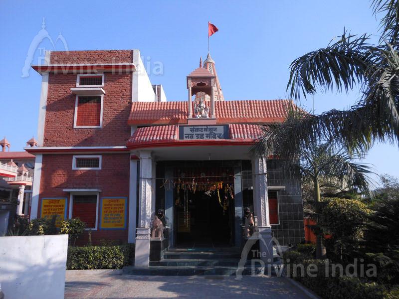 Navagraha Temple at Moksha Dham Temple