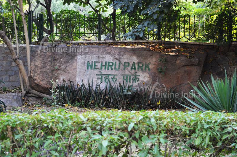 Nehru Garden