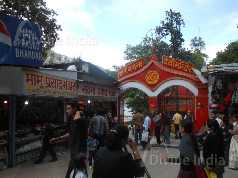 Entrance Gate of Naina Devi Temple- Nainital