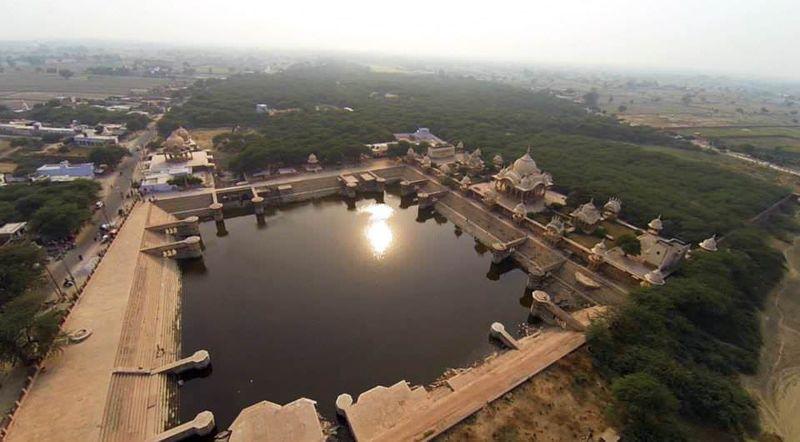 Panoramic View of Kusum Sarovar