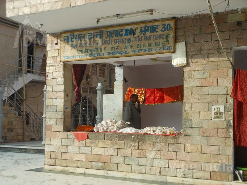 Prasad Shop at Shiv Mandir Gufawala-preet vihar