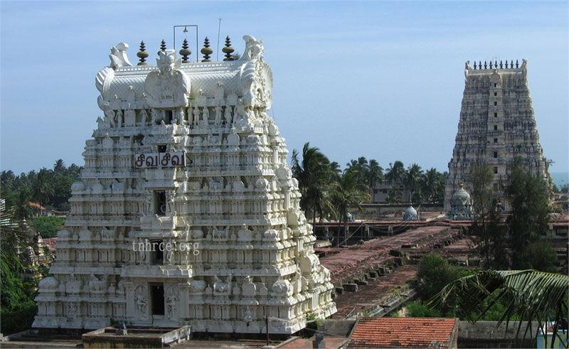 Rameshwaram Mandir