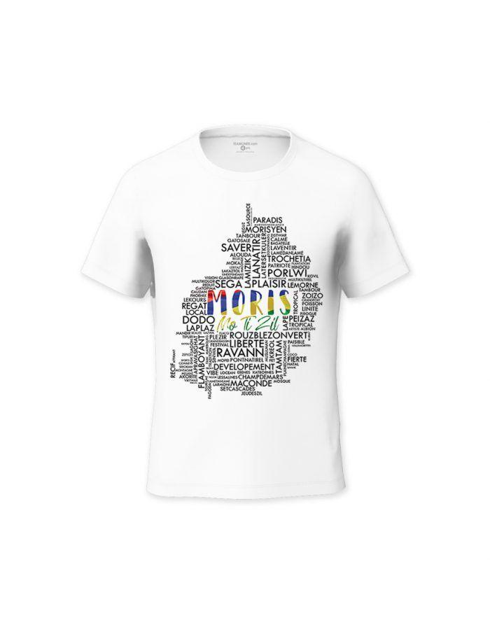 AmalgaMauritius Kid's T-shirt - Design by Sanju Baboolall (Himesh)