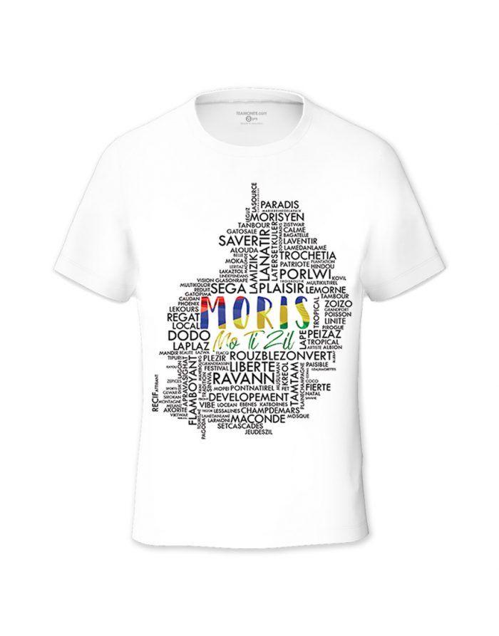 AmalgaMauritius Tween's T-shirt - Design by Sanju Baboolall (Himesh)