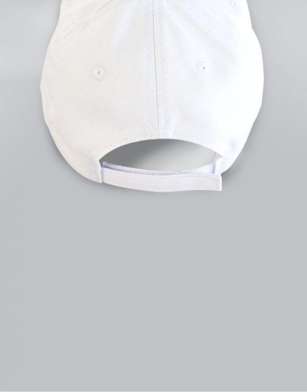 Uniform embroidered cap white