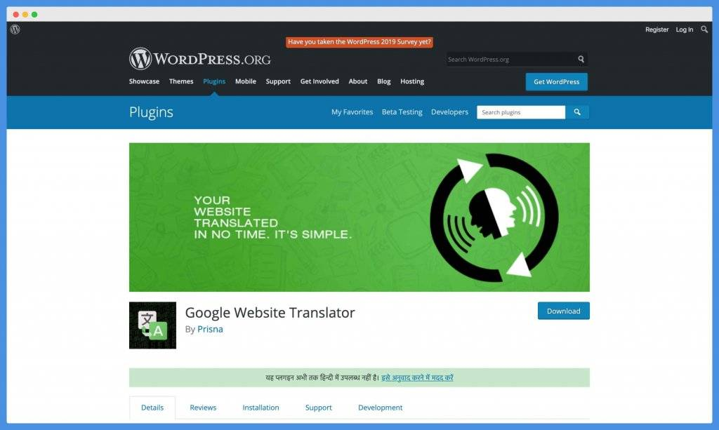 wordpress multilingual plugin, wordpress multilingue plugin, wordpress multilingual, wordpress multi language, wordpress translation plugin