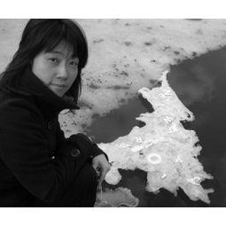 Tomoko Abe