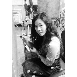 Pang Yun
