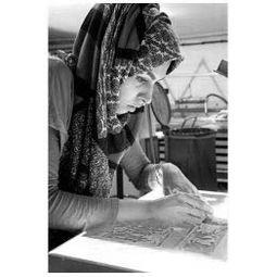 Fatema Al Mazrouie