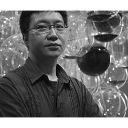 Han Jinsu