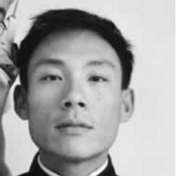 Tseng Kwong Chi (曾广智)