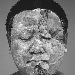 Huang Yan (黄岩)