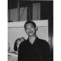 Mawin Saeaueng