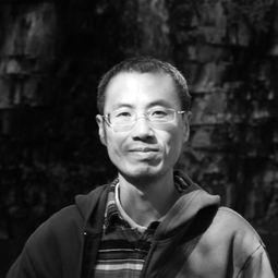 Yuan Hua Jia