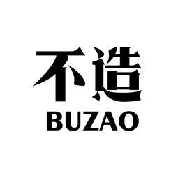 Studio Buzao
